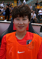 International Women's Friendly Matchs 2019 / <br /> Cup of Nations Tournament 2019 - <br /> Argentina vs South Korea 0-5 ( Leichhardt Oval Stadium - Sidney,Australia ) - <br /> Lim Seon-Joo of South Korea