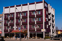 Russia, Sakhalin, Yuzhno-Sakhalinsk. The city has hotels of various quality.