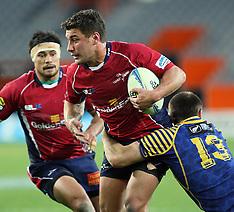 Dunedin-Rugby, ITM Cup Semi Final, Otago V Tasman
