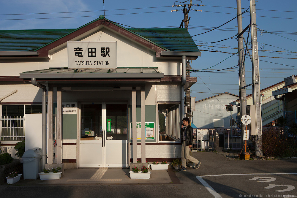Tatsuta station in Naraha town. <br /> Tatsuta Station is served by the Jōban Line, and is located 240.9 km from the official starting point of the line at Nippori Station. However, due to the Fukushima Daiichi nuclear disaster in 2011, operations were halted. Operations south of the station were resumed on June 1, 2014, however operations north remain suspended indefinitely.