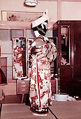Japan - vintage wedding