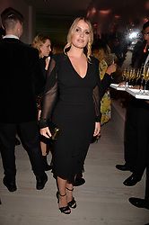 Lady Kitty Spencer at the Tatler's English Roses 2017 party in association with Michael Kors held at the Saatchi Gallery, London England. 29 June 2017.<br /> Photo by Dominic O'Neill/SilverHub 0203 174 1069 sales@silverhubmedia.com