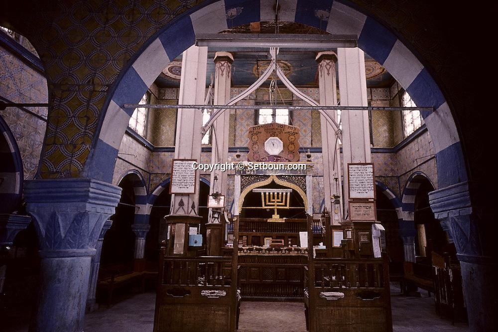 Aezer Synagogue (and yeshiva, Jewish school)  in Hara Sequira ; Jewish village  Djerba  Tunisia     /// Aezer Synaguogue (et yeshiva ; jewish school)  dans le village juif de Hara Kebira  Djerba  Tunisie   /// R322/    L004832  /  P0008210 ///  la vielle synaguogue /// the old synaguogue
