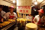Dong'anmen night market. Corn.