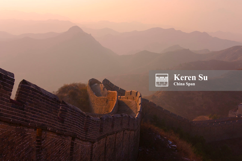 Great Wall winding in the mountain at sunset, Jinshanling, Hebei, China