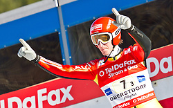 06.02.2011, Heini Klopfer Skiflugschanze, Oberstdorf, GER, FIS World Cup, Ski Jumping, Teamwettbewerb, Finale, im Bild Michael Uhrmann (GER) , during ski jump at the ski jumping world cup Trail round in Oberstdorf, Germany on 06/02/2011, EXPA Pictures © 2011, PhotoCredit: EXPA/ P. Rinderer