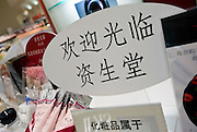 A sign in Mandarin is attached to the shelves of the Shiseido counter inside the Matsuzakaya department store in the Ginza district of Tokyo, Japan on Tuesday 16 Nov. 2010..Photographer: Robert Gilhooly