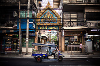 The Old Town of Bangkok, Thailand.