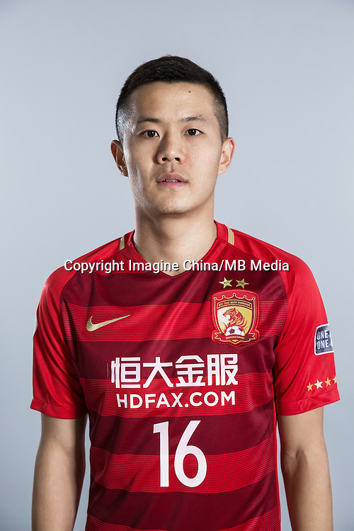 Portrait of Chinese soccer player Huang Bowen of Guangzhou Evergrande Taobao F.C. for the 2017 Chinese Football Association Super League, in Guangzhou city, south China's Guangdong province, 18 February 2017.