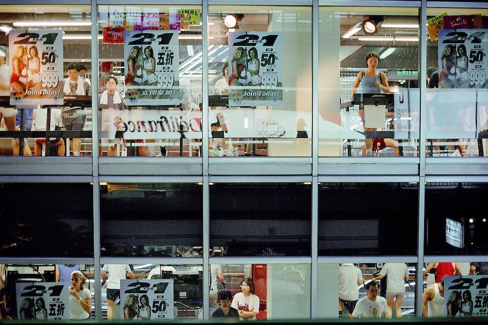 Private Gym. Hong Kong, China. 1998