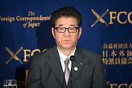 """Gov. Matsui, who is also leader of the political party Nippon Ishin no Kai during a press conference at The Foreign Correspondent Club Of Japan ( FCCJ ) on 14th of April. He is at the forefront of the 2025 Expo push. The central government is reportedly moving ahead with plans to nominate Osaka later this spring to host the 2025 World Expo. With Paris also bidding for the Expo, there are also worries about the competition. Under the theme of """"Designing Future Society for Our Lives,"""" the Osaka Expo would feature artificial intelligence, virtual reality, and other leading-edge technologies. Backers say it would provide an additional economic lift after the 2020 Tokyo Olympics. 14/04/2017-Tokyo, JAPAN"""