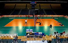 20071111 NED: Indoor Sportcentrum in beeld, Eindhoven