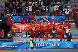 China fans enjoy in Palaflorio