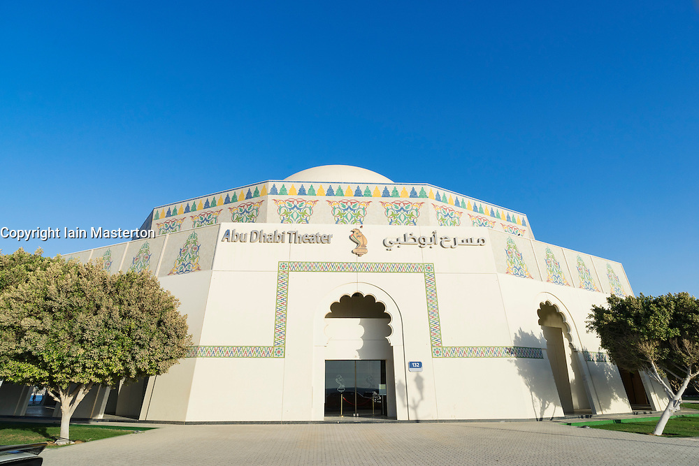 Exterior of Abu Dhabi Theater in United Arab Emirates