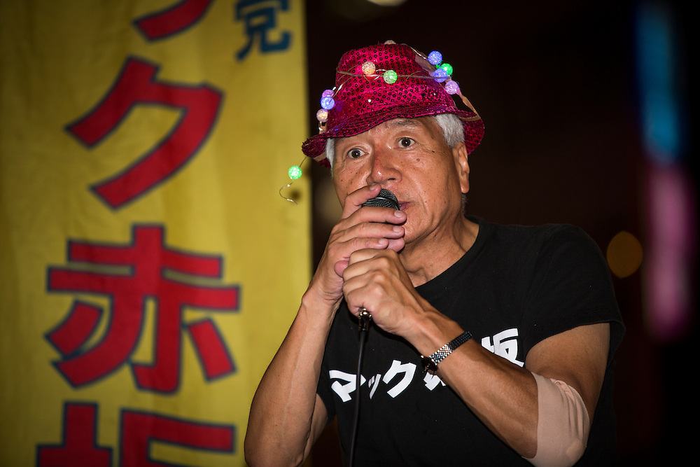 TOKYO, JAPAN - JULY 20 : Mac Akasaka real name Makoto Tonami, is a Japanese businessman and political activist from Smile Party he founded, delivers his campaign speech during the July 31 Tokyo gubernatorial election in Kabukicho, Shinjuku, Tokyo, Japan on Wednesday, July 20, 2016.   (Photo: Richard Atrero de Guzman/NUR Photo)