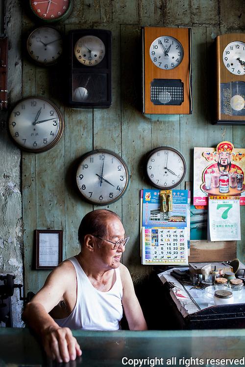 Kit Gee Too Watch Repair, Penang Road, George Town, Penang, Malaysia