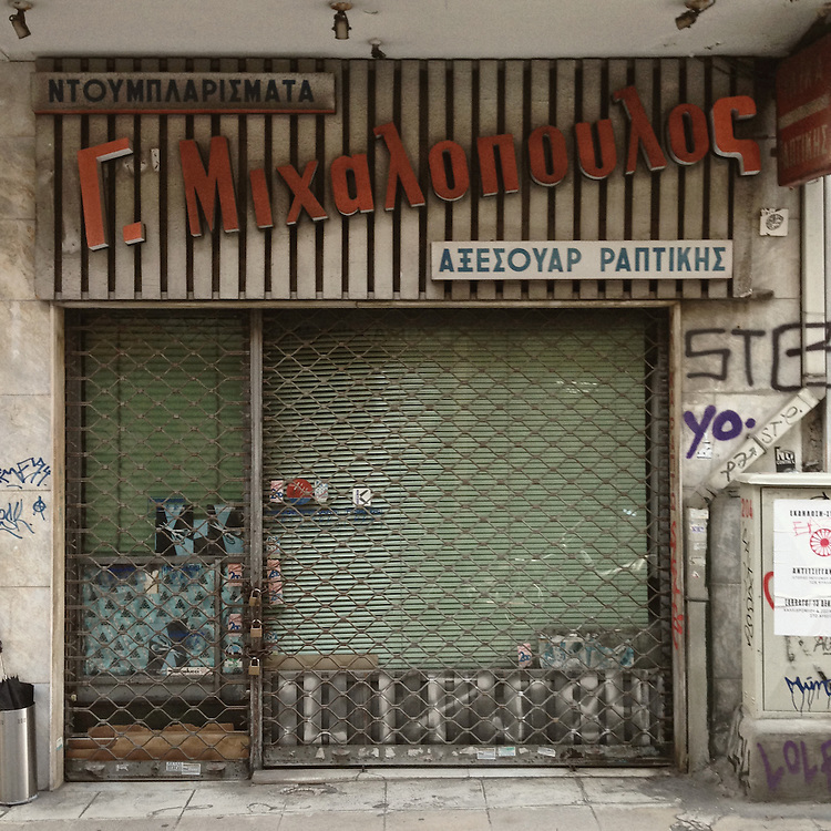 "A closed down shop in Athens city centre. The sign reads ""Dressmaking Accessories- Mihalopoulos"""