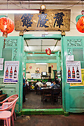 Bars on 19th Street, Chinatown, Yangon, Myanmar.