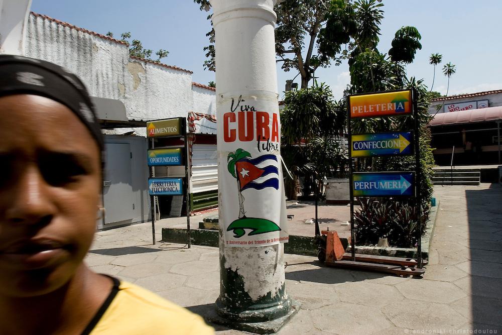 Guanabakoa, Havana - CUBA