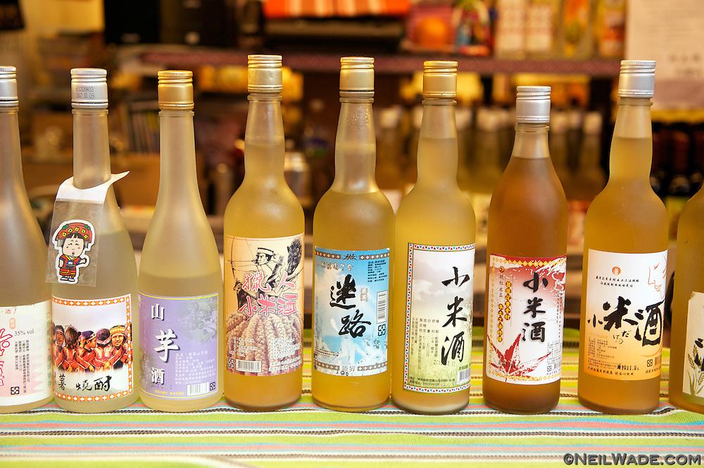 Xiao Mi Jiu 小米酒 (Millet Wine)