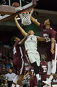 2016 Alabama A&M vs Texas Southern University SWAC Basketball