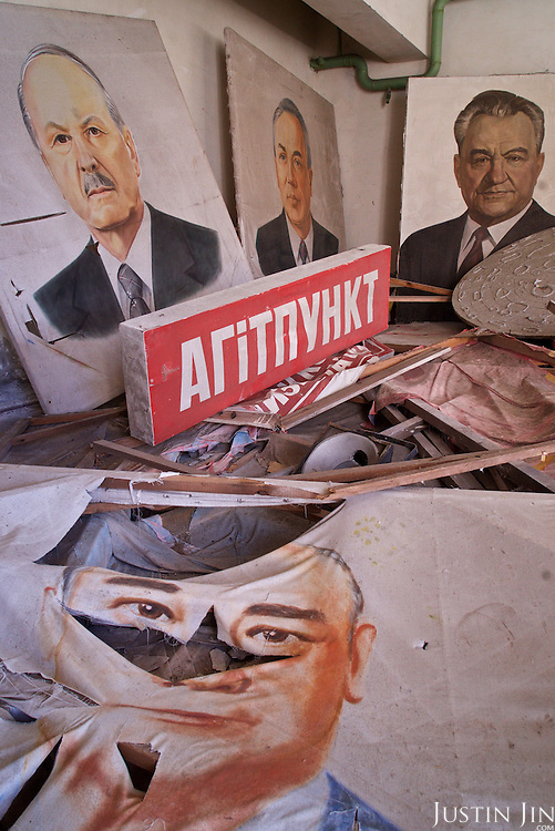 Communist posters found in the cultural centre in Pripyat, a ghost town left deserted by the nuclear disaster in the Chernobyl power station nearby. 30 years on, the city is still heavily contaminated, unfit for human life. <br /> <br /> The Chernobyl nuclear disaster happened on 26 April 1986.