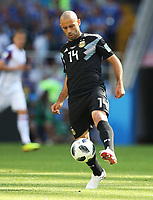 Football - 2018 FIFA World Cup - Group D: Argentina vs. Iceland<br /> <br /> Javier Mascherano of Argentinais seen at Spartak Stadium (Otkritie Arena), Moscow.<br /> <br /> COLORSPORT/IAN MACNICOL