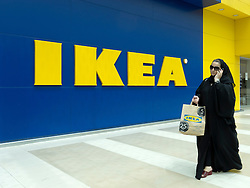 IKEA store in Dubai, United Arab Emirates,UAE