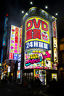 Neon signs in the Kabukicho district, a popular centre of nightlife and entertainment in Tokyo, Honshu, Japan