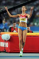 ATHLETICS - IAAF WORLD CHAMPIONSHIPS 2011 - DAEGU (KOR) - DAY 8 - 03/09/2011 - WOMEN HIGH JUMP FINAL - BLANKA VLASIC (CRO) / 2ND - PHOTO : FRANCK FAUGERE / KMSP / DPPI