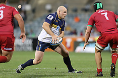 2013 Brumbies Home Season