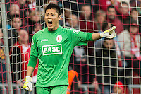 20131215 - LEUVEN, BELGIUM: Standard's goalkeeper Eiji Kawashima pictured during the Jupiler Pro League match between Standard de Liege and KRC Genk, in Liege, Sunday 15 December 2013, on the nineteenth day of the Belgian soccer championship. BELGA PHOTO JASPER JACOBS