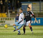 - Forfar Athletic v Dundee, Martyn Fotheringham testimonial at Station Park, Forfar.Photo: David Young<br /> <br />  - &copy; David Young - www.davidyoungphoto.co.uk - email: davidyoungphoto@gmail.com