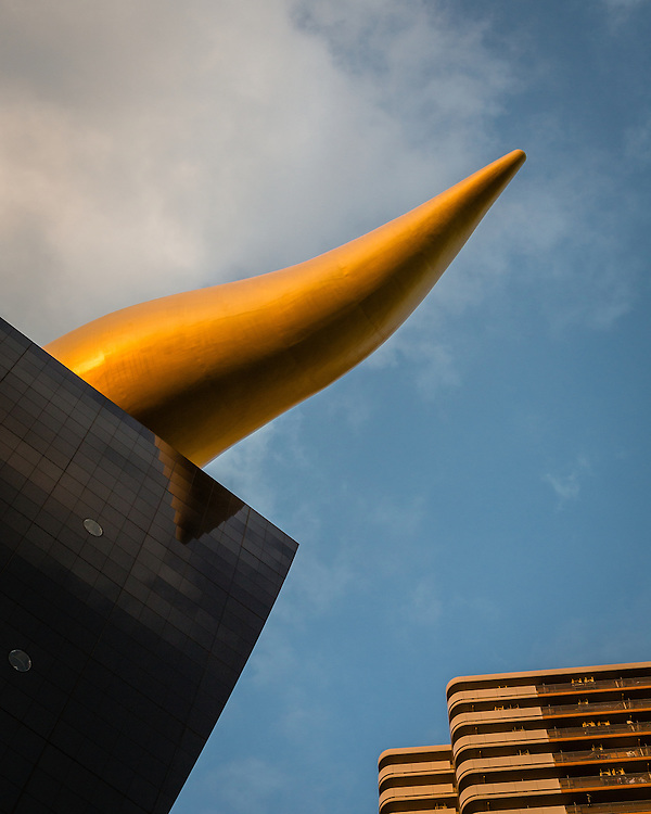 A detail of one of the buildings of Asahi Beer headquarters, designed by the renowned designer Phillipe Starck.