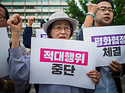SEOUL, SOUTH KOREA:  Members of a group of about 25 people gathered in front of the US Embassy in Seoul to express their concerns about the upcoming summit between US President Donald Trump and North Korean leader Kim Jong-un. The people said they represented a coalition of labor and progressive groups.     PHOTO BY JACK KURTZ