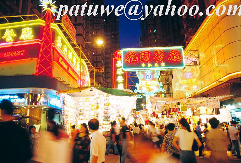 Woman street, lady street, night market, yaumatei, Mongkok, kowloon, hong kong, china
