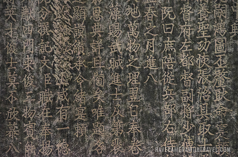 Calligraphy etched into dark stone at the Temple of Literature in Hanoi. The temple was built in 1070 and is one of several temples in Vietnam which are dedicated to Confucius, sages and scholars.