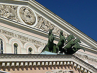 The front of the majestic Bolshoi theatre in Moscow.