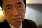 Fukushima Conference