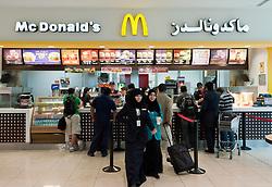 Mcdonalds restaurant at International Airport in Dubai in United Arab Emirates