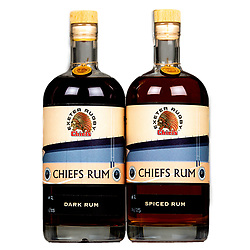 Chiefs Rum - Mandatory by-line: Robbie Stephenson/JMP - 29/10/2019 - RUGBY - JMP HQ - Exeter, England - Exeter Chiefs Product Shoot