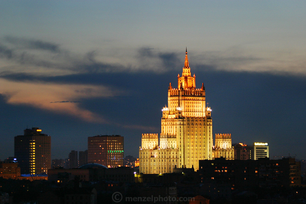 "One of Stalin's ""Seven Sisters"" buildings in Moscow, Russia."