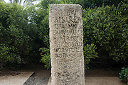 Roman milestone from 83 CE the Antioch Akko Road. In the inscription - The and title of emperor Domitian, the name of the governor who repaired the road and the distance of 304 miles from Antioch