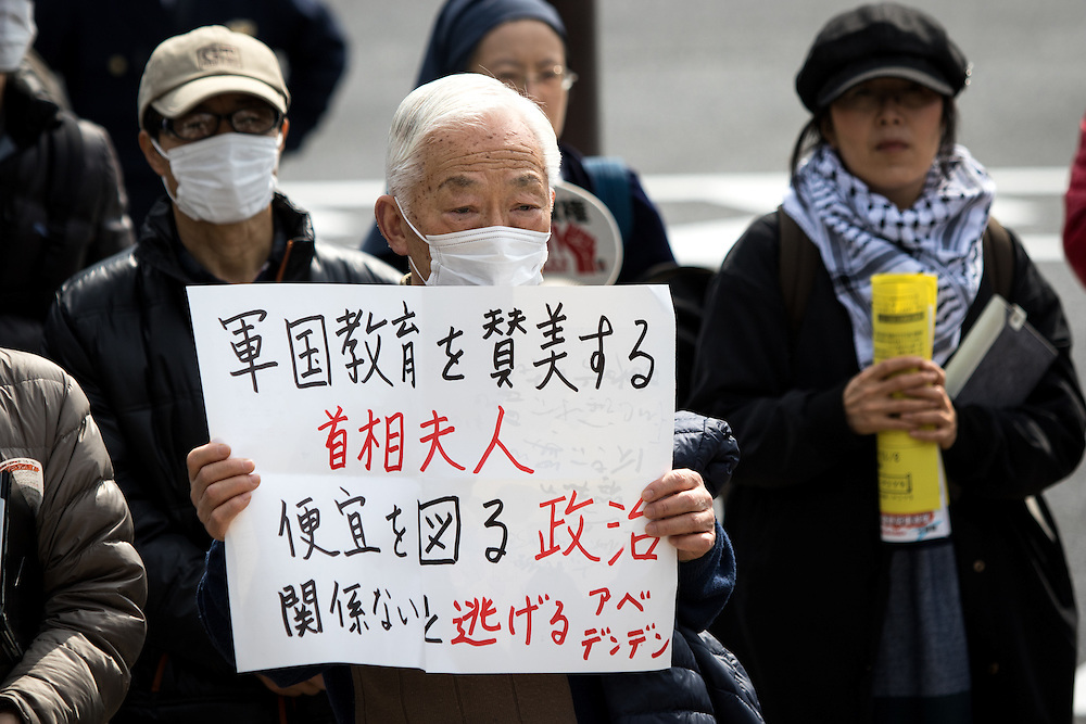 TOKYO, JAPAN - MARCH 5 : Anti-Abe protesters with placards gather in front of the National Diet Building to protest against the policies of Shinzo Abe and to call on the Japanese prime minister to resign, Tokyo, Japan, March 5, 2017. Japan's ruling party approved a change in party rules Sunday, after an annual convention of lawmakers and members of his ruling Liberal Democratic Party (LDP) that could pave the way for Prime Minister Shinzo Abe to become the country's longest-serving leader in the post-World War II era. (Photo: Richard Atrero de Guzman/NUR Photo)