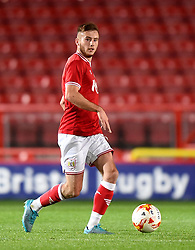 Billy Murphy of Bristol City - Mandatory by-line: Paul Knight/JMP - Mobile: 07966 386802 - 12/10/2015 -  FOOTBALL - Ashton Gate Stadium - Bristol, England -  Bristol City U21 v Sheffield Wednesday U21 - Professional Development League