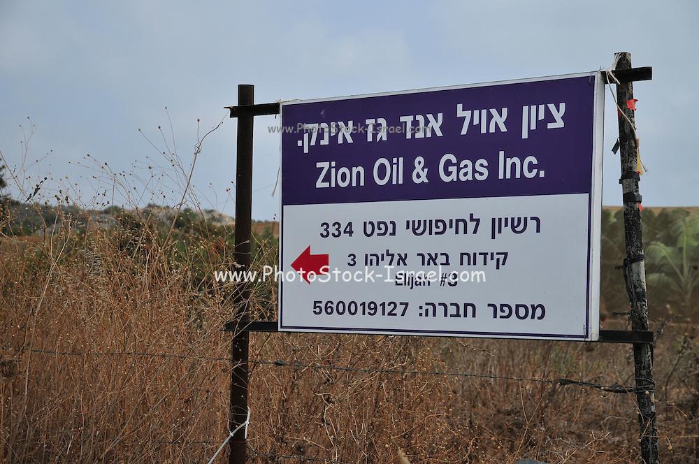 Israel, Zion Oil & Gas Inc. oil exploration site