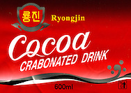 US Coca Cola is not sold in Pyongyang, but a local Coke made in North Korea under the brand &laquo; Cocoa, carbonated sweet water. <br /> -This is American Coca Cola!<br /> -Not at all Mr Eric! This is our &laquo;carbonated Cocoa&raquo;, made in North Korea!<br /> -Crabonated or carbonated?<br /> -Doesn&rsquo;t matter, we don&rsquo;t say it in Korean...