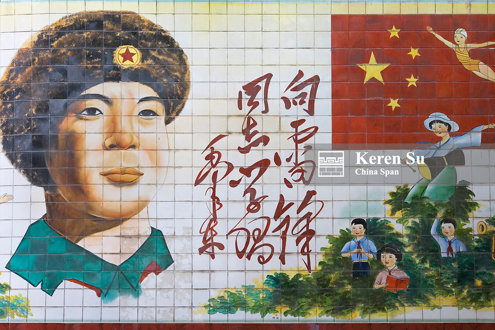 Poster of Lei Feng, Communist propaganda, Fengdu, Sichuan, China