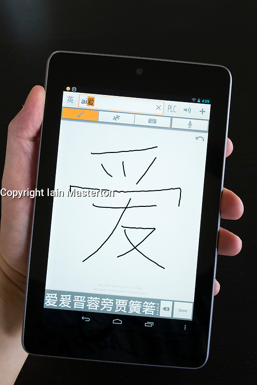 Chinese dictionary application running on   Google Nexus tablet computer running android operating system