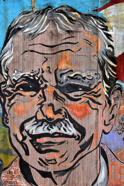 Oscar L&oacute;pez Rivera Mural in San Germ&aacute;n, Puerto Rico<br />